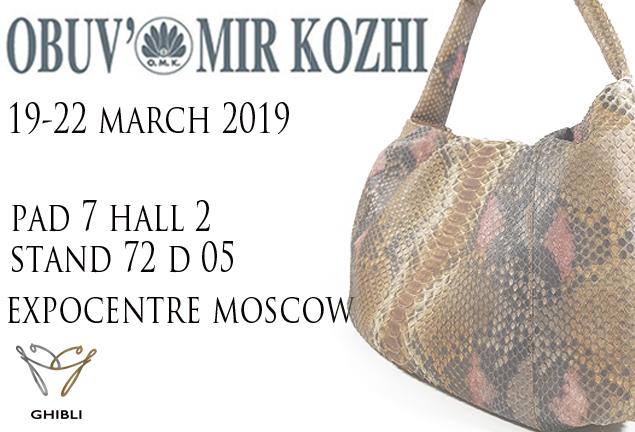 Obus mir kozhi – Moscow