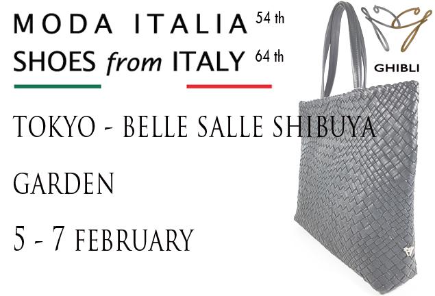 Moda Italia Tokyo