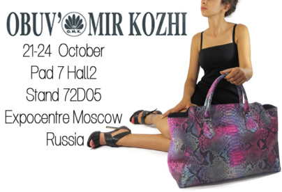 Obuv mir kozhi – Moscow